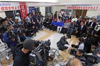 米は「内政問題」と静観 沖縄県民投票
