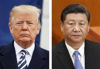 「公平な合意」にこだわり 中国、ぎりぎりの交渉