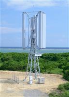 第一生命が台風でも稼働する風力発電ベンチャーに2億円を投資