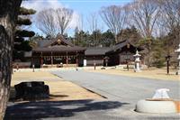 【御朱印巡り】長野県護国神社 日本国の永遠の平和と繁栄願う