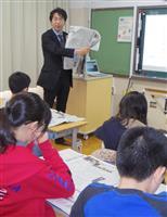 きょうのイチ押しニュースを選ぼう 東京・立会小でNIE出前授業