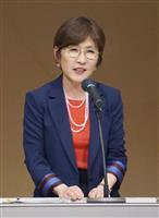 「韓国だけは除外を」 教科書検定の近隣条項で 自民・稲田筆頭副幹事長