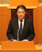 山梨の長崎幸太郎新知事が所信表明 リニア駅変更は言及せず