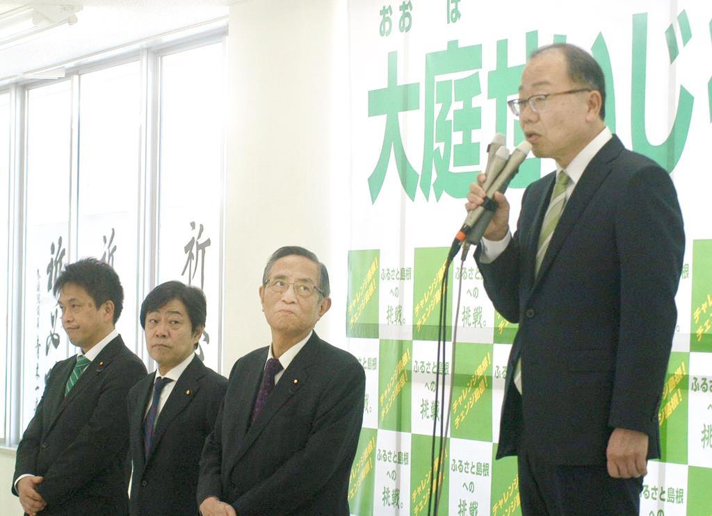 青木・竹下王国」崩壊の危機 島根知事選で自民分裂 - 産経ニュース