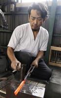 「刀鍛冶は一生の仕事」 富山の高田さん、脱サラし工房
