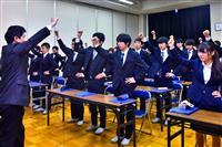 「内定勝ち取るぞ!」 甲府商科専門学校で出陣式