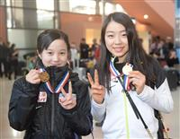 紀平がオランダから帰国 フィギュアの国際大会6連勝