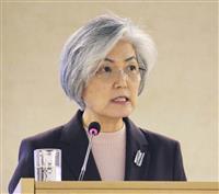 韓国外相、慰安婦問題「被害者中心に取り組む」 国連で演説