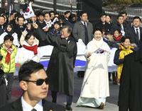 韓国大統領が「親日清算」を強調 三・一運動記念日控え