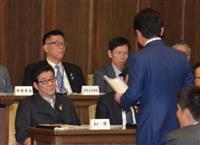 松井知事「うるさい。バカが」 議会でヤジに激高…すぐ陳謝