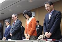 野田市、心愛さん死亡検証の合同委開催