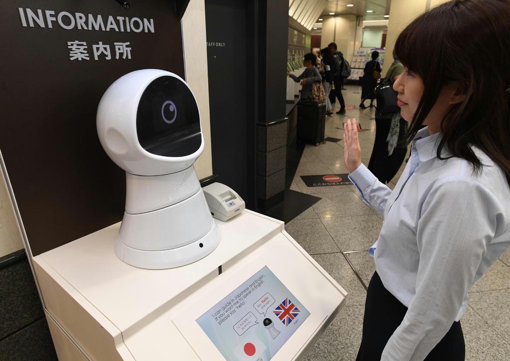 【宮家邦彦のWorld Watch】AI時代のシンクタンク