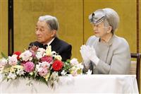 両陛下、第70回結核予防全国大会にご臨席