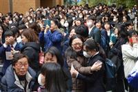 3068人が喜びの春 大阪・公立高特別選抜