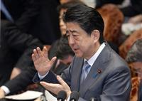 首相、拉致問題解決へ「私の考え伝わると確信」米朝首脳会談で