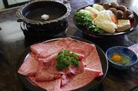 【おらがぐるめ】前橋「牛や清」 100%県産で絶妙の味