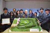 豊岡総合高生、郷公園にコウノトリ野生復帰の原点「約束のケージ」模型贈る