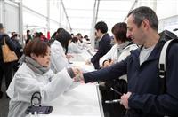 東京マラソンEXPO開幕 今年は青海の特設会場
