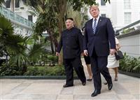 トランプ氏 終戦宣言「1、2日でできることではない」 米朝首脳会談