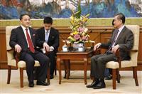 中国、米朝の「対話継続を希望」 北と対応協議へ