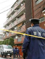 高齢女性緊縛死で捜査本部設置 「お金あるか」とアポ電