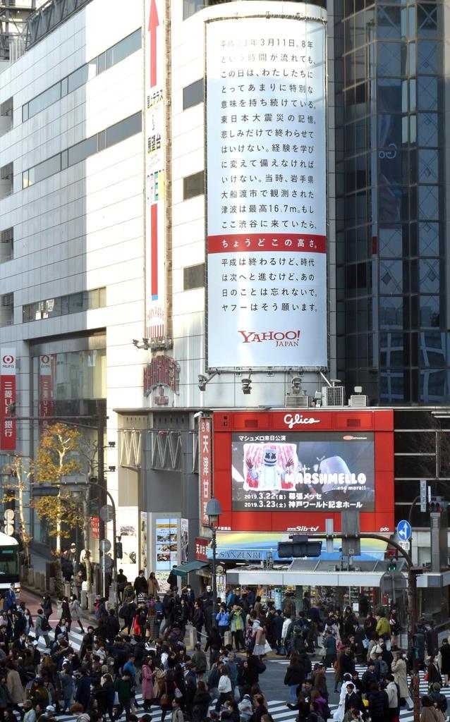 東日本 大震災 津波 何 メートル