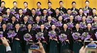 【動画】スター目指し40人巣立ち 宝塚音楽学校で卒業式