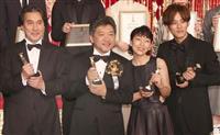 【日本アカデミー賞速報】最優秀脚本賞は「万引き家族」是枝裕和監督