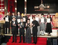 【日本アカデミー賞速報】最優秀作品賞は「万引き家族」