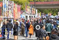 魚介料理が大集合 魚ジャパンフェス開幕 代々木公園で3日まで