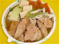 「魚ジャパンフェス」注目メニュー(8)不動の人気「あんこう肝鍋」