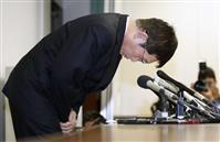 暴言辞職で退職金1400万円 兵庫・明石前市長「内規で停職相当」