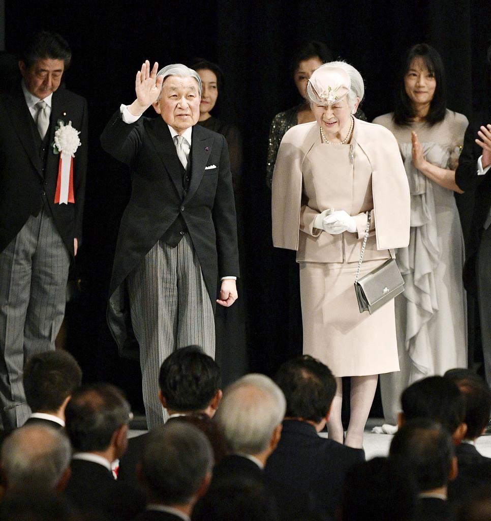 在位30年の記念式典の会場を出る際、出席者らの拍手に応えられる天皇、皇后両陛下=2月24日、東京都千代田区の国立劇場