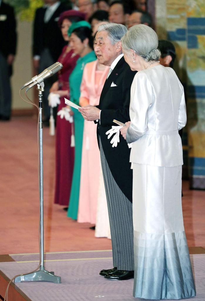 天皇陛下即位30年の宮中茶会であいさつをされる陛下と、皇后さまをはじめ皇族方=2月25日、皇居・宮殿「豊明殿」
