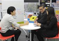 尼崎市、若手起業家支援に力 年商1億円超のママ経営者も