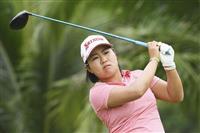畑岡奈紗は10位に後退 ゴルフHSBC女子世界選手権