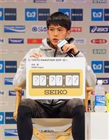 大迫傑、東京マラソンへ自分に集中「100%出せれば」