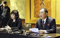 北朝鮮外相が異例の会見 米主張を否定「制裁の全面解除求めず」