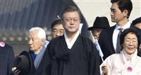 韓国で三・一独立運動100年の記念式典開催