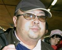 金正男氏息子を救援した団体が「臨時政府」発足を発表 正恩政権の弾圧に対抗 北朝鮮