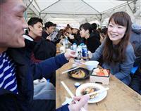 魚ジャパンフェス大にぎわい 魚にはやっぱり日本酒