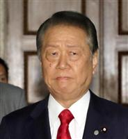 小沢一郎氏、参院選野党勝利へ「5月までに一体化」