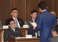 大阪知事・市長8日にも辞職表明へ 予算審議中に異例事態