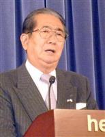 【平成の証言】「東京都が尖閣諸島を購入する」(24年1月~6月)
