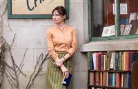 【映画深層】本を愛する人に「マイ・ブックショップ」