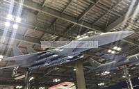 【軍事ワールド】47年前の戦闘機がよみがえる 米空軍の「F-15イーグル」新規再生産・…