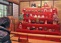 大正期のひな人形鮮やか 南越前「北前船主の館右近家」で展示