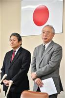 高島・福岡市長と3度目対決 自民党市議団がロープウエーの予算案削除提案