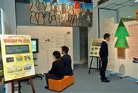 「引き揚げ」史実を次世代に継承 舞鶴の記念館で小学生ら学習発表
