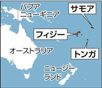 サモアなどがボイコット検討 ラグビーW杯日本大会